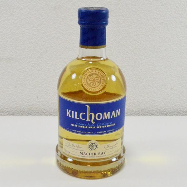 キルホーマン1.JPG